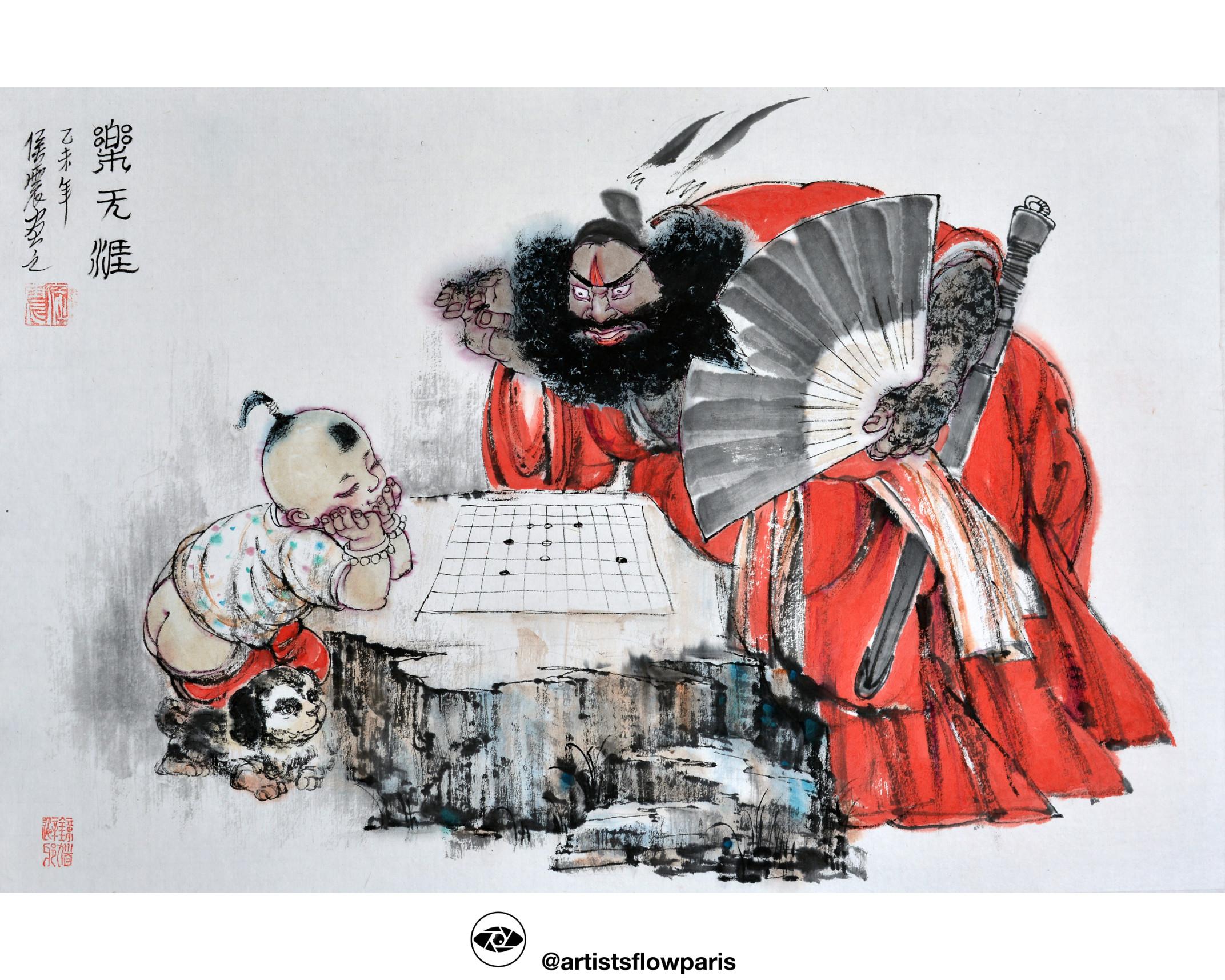 远东文化中的神性与人性:侯震系列作品钟馗